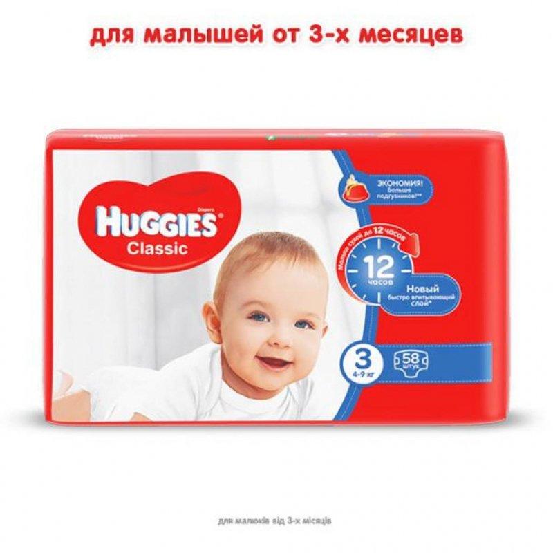 fe6c067b8a54 Подгузник Huggies Classic 3 Jumbo 58 шт (5029053543109) купить в ...